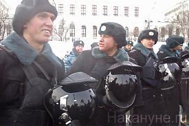 полиция, митинг на болотной, 4.02.2012|Фото: Накануне.RU
