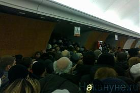 метро, давка, москва|Фото: Накануне.RU