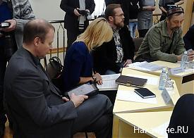 штаб путина, заседание|Фото: Накануне.RU