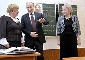 путин школа №7 курган |Фото: пресс-служба правительства РФ