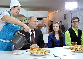 путин школа №7 курган|Фото: