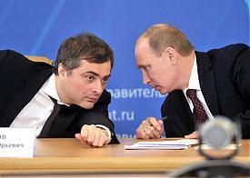 владислав сурков владимир путин|Фото: