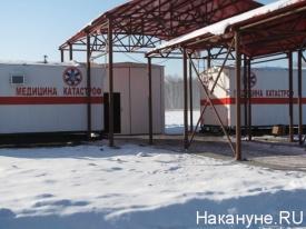 трассовый пункт Центр медицины катастроф в Каменском районе|Фото:Накануне.RU