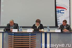 конференция по алкогольному рынку|Фото: Накануне.RU