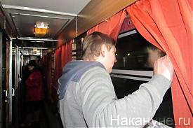 Отправление поезда рабочих Урала на митинг|Фото: Накануне.RU