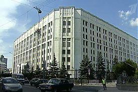 минобороны министерство обороны Фото: