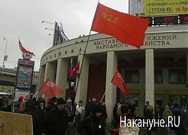 суть времени митинг 23.02.2012 Фото: Накануне.RU