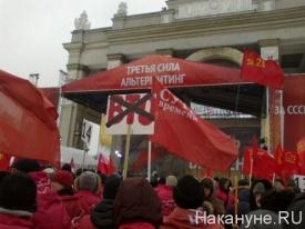 суть времени митинг 23.02.2012|Фото: Накануне.RU
