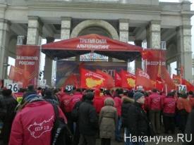 митинг 23.02.2012 Фото: Накануне.RU