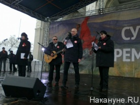 митинг 23.02.2012, суть времени|Фото: Накануне.RU