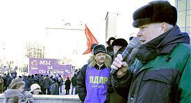 митинг в Ревде единая россия лдпр |Фото: revda-info.ru