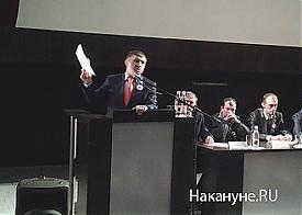 Евгений Артюх|Фото: Накануне.RU