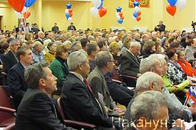 гражданский форум Свердловской области|Фото: Накануне.RU