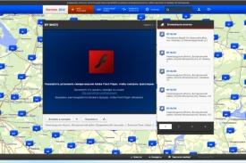 сайт трансляций веб выборы 2012 вебкамеры избирательные участки|