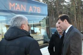 автобус будущего|Фото:gubernator74.ru