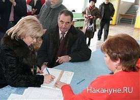 Богомоловы голосуют избирательный участок |Фото: Накануне.RU