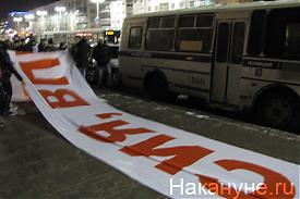 шествие в Екатеринбурге 4.03.2012 Фото: Накануне.RU