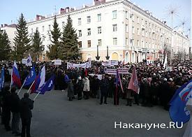 митинг курган 5.03.2012 Фото: Накануне.RU