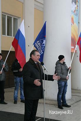 губернатор Олег Богомолов митинг курган 5.03.2012 Фото: Накануне.RU