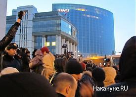 митинг белый дом заксобрание екатеринбург|Фото: Накануне.RU