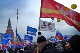 митинг в поддержку путина болельщики из челябинска|Фото:gubernator74.ru