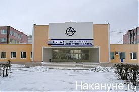 курганский автобусный завод КАВЗ  Фото: Накануне.RU