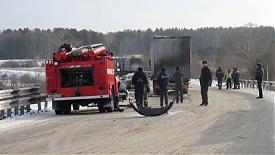 пожарная машина ДТП|Фото: пресс-служба УГИБДД Свердловской области