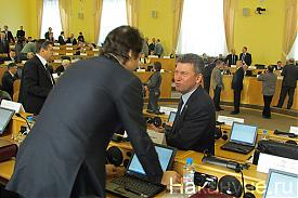 Заседание тюменская областная дума|Фото: Накануне.RU