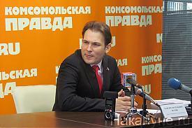 Максим Петлин депутат ЕГД|Фото: Накануне.RU
