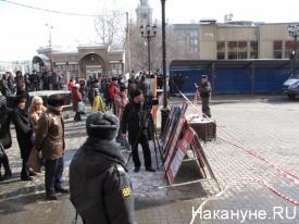 минирование Успенский|Фото:Накануне.RU
