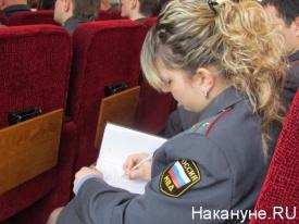 полиция, Нургалиев, видеоконференция|Фото:Накануне.RU