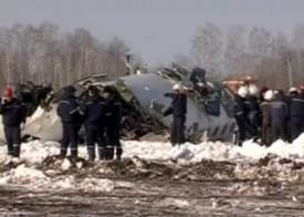 самолет атр-72, тюмень, 2.04.12 Фото: vesti.ru
