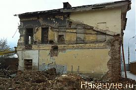 уничтожение особняка 19 века Нижний Тагил |Фото: Накануне.RU