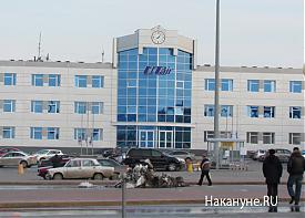 аэропорт Рощино ЮТэйр Utair|Фото: Накануне.RU