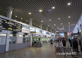 аэропорт Рощино Тюмень |Фото: Накануне.RU