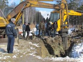 Верхняя Пышма Маяковского порыв газопровода авария мчс водоканал|Фото:Накануне.RU