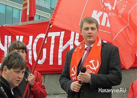 Александр Ивачев ЛКСМ|Фото: Накануне.RU