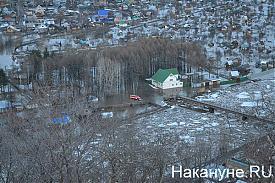 Аша потоп|Фото: Накануне.RU