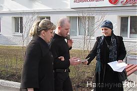 """пикет против абортов """"Гармония"""" Фото: Накануне.RU"""