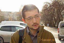 """пикет против абортов """"Гармония"""" Павел Бызов Фото: Накануне.RU"""
