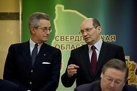 контракт КУМЗ Мишарин|Фото: amisharin.ru