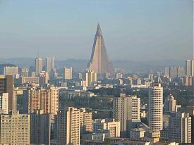 Пхеньян Северная Корея КНДР|Фото: mobbit.info