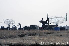 авиабаза Шагол радар|Фото: Накануне.RU