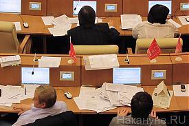 Депутаты КПРФ Заксобрание Фото: Накануне.RU
