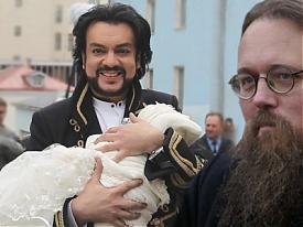 коллаж Филипп Киркоров Андрей Кураев Фото: