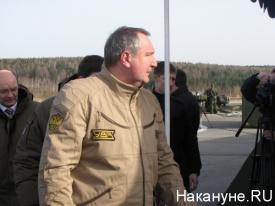 рогозин визит|Фото: Накануне.RU