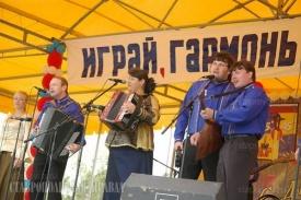 играй гармонь|Фото: stapravda.ru