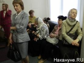 Круглый стол в Мосгордуме об образовании|Фото: Накануне.RU
