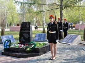 курган, митинг памяти, чернобыль|Фото:http://www.kurgan-city.ru