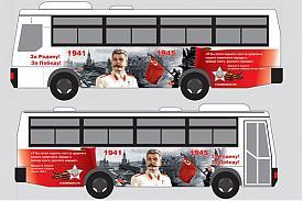 Сталинобус|Фото: stalinobus.su